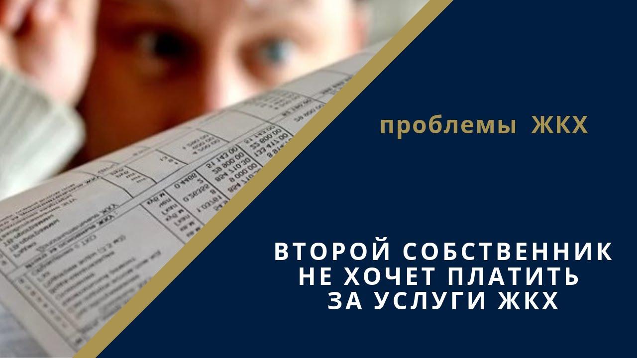 взять займ без работы с 18 лет онлайн в тобольске vzyat-zaym.su