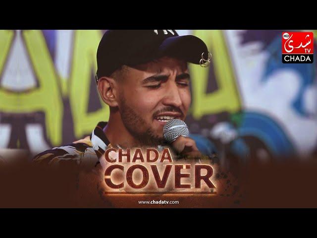 CHADA COVER : Khalid Senhaji