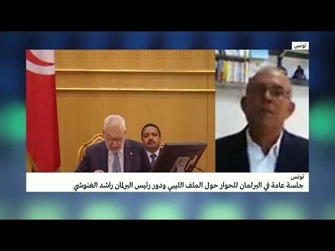 دعوة لسحب الثقة من رئيس البرلمان التونسي راشد الغنوشي  - نشر قبل 3 ساعة