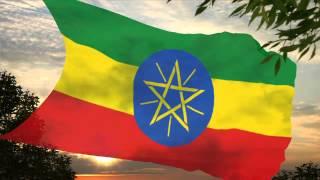 """National Anthem of Ethiopia"" — Stephen Squires & Millar Brass Ensemble"