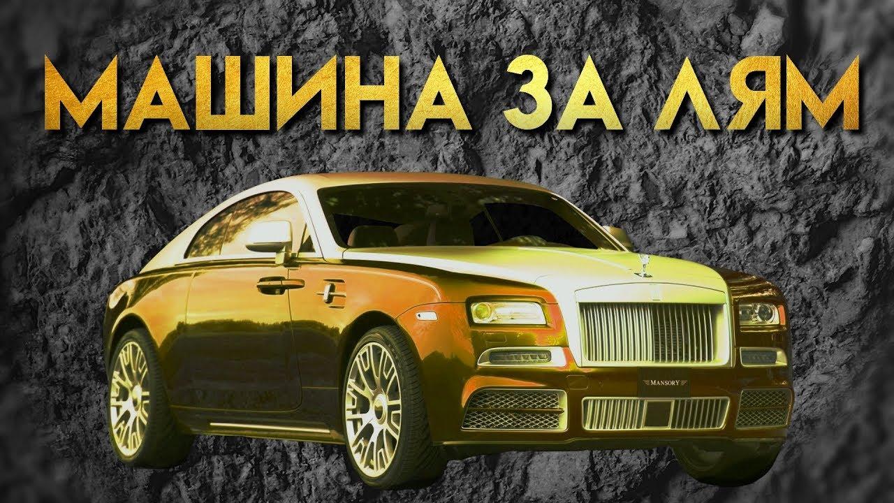 Стоит ли покупать Лексус РХ / Lexus RX 350 б/у (Тойота harrier .