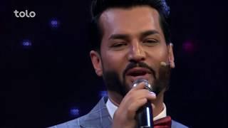 Saiid Sayad - Helal Eid Concert - TOLO TV / سعید صیاد - کنسرت هلال عید - طلوع