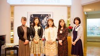 オカリナコンサート 2017年3月17日 (第3金曜コンサート) 三浦綾子記...