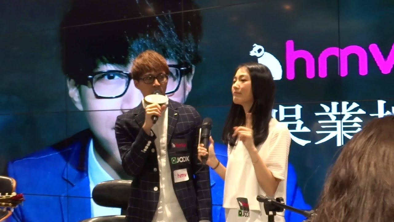 HMV x JOOX 吳業坤『原來她不夠愛我』祝捷會獻唱《原來她不夠愛我》 - YouTube