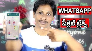 How to send stickers on whatsapp telugu | Whatsapp Tricks 2018