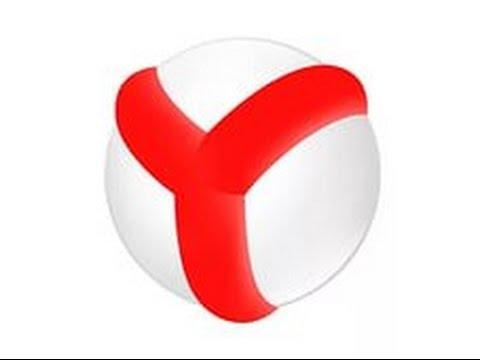 Как убрать рекламу из браузера Yandex