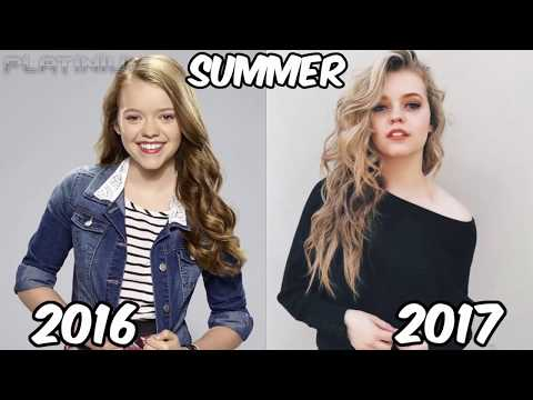 School of Rock Before and After 2017