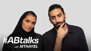 #ABtalks with Mthayel - مع مثايل | Chapter 33