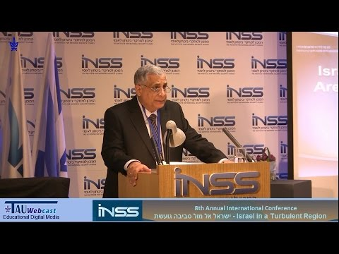 Statement by Mr. Pini Cohen, Chairman of the Board of Trustees, INSS