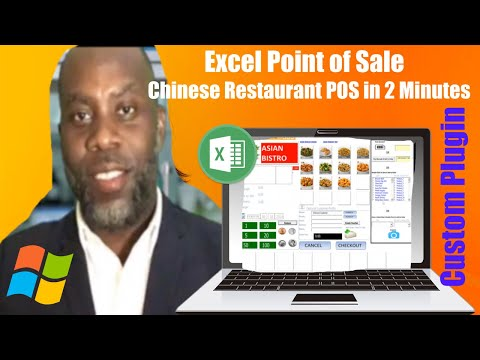 Excel Point Of Sale - Chinese Restaurant POS Setup 2 minutes!