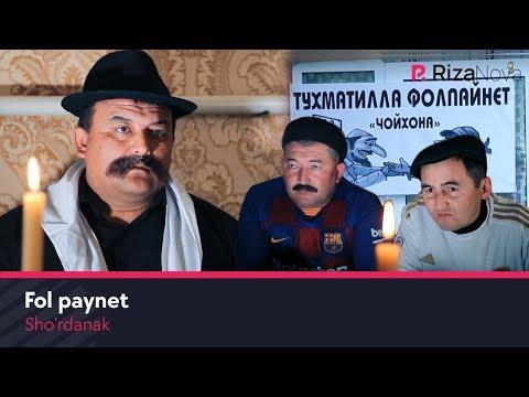 Sho'rdanak - Fol paynet | Шурданак - Фол пайнет (hajviy ko'rsatuv)