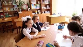 Самый большой урок в мире 3 А класс гимназия 26 Томск