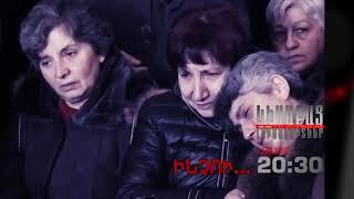 Kisabac Lusamutner anons 02.02.15 Inchu...