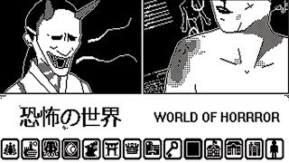 [ World Of Horror ] Cool Japanese Indie Horror Card Game