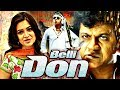 New South Indian Full Hindi Dubbed Movie - Belli Don (2018) Hindi Dubbed Movies 2018 Full Movie