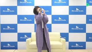 上野優華「I WILL LOVE」2018年11月27日 LINE LIVE