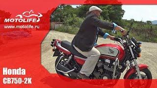 видео Yamaha YZF R125 - отличный «учебный» мотоцикл