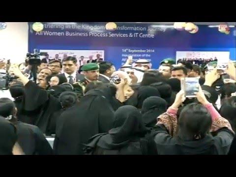 PM Modi visits TCS All Women IT & ITES Center in Riyadh, Saudi Arabia