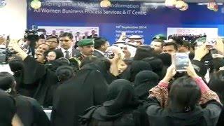 pm modi visits tcs all women it ites center in riyadh saudi arabia