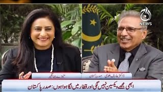 President of Pakistan Dr. Arif Alvi Exclusive Interview with Munizae Jahangir | 22nd February 2021 |