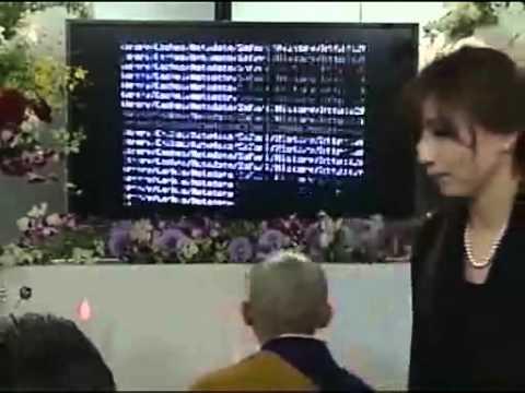 ニコニコより転載 http://www.nicovideo.jp/watch/sm10819335 2010年4月10日に行われた供養です。 36分6秒と長い動画ですが、作業用にでも・・・? チーン・・・