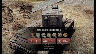 Лучшие бои War Thunder #39 | KV-II 754r Раздаем ваншоты