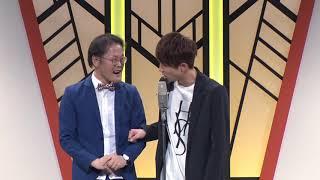 アインシュタイン【よしもと漫才劇場4周年SPネタ】