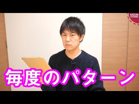 2019/01/21 サンデイブレイク91