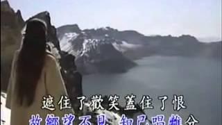 林美惠 - 問白雲 [Emperor伴唱版]
