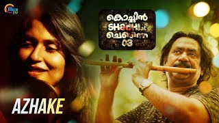 Cochin Shadhi At Chennai 03|Azhake Song Ft Naveen Kumar |Delsy Ninan|Sunny Viswanath|Manjith Divakar