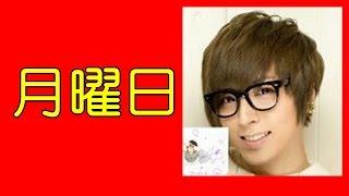 蒼井翔太 確かにイベントでも人気あったわ! 月曜日メンバー チャンネル...