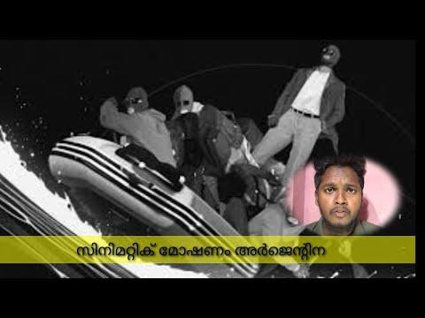 BANK RIO ROBBERY,,,, ARGENTINA