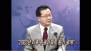 [서울부동산경제연구소] 건축가 최문섭 소장 : mbn …