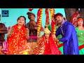 HD VIDEO SONG - खेसारी लाल यादव और प्रियंका सिंह की हिट सांग | Jhuluwa Jhulayi Liyo Re
