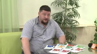 видео Купить Био-стикер (пластырь) для тела