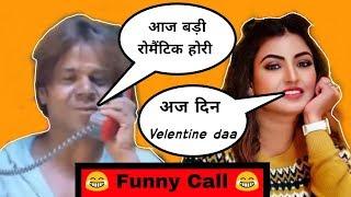 Anmol Gagan Maan and Amit Bhumla funny call Dubbing In ( हरयाणवी ) valentine day Spacel