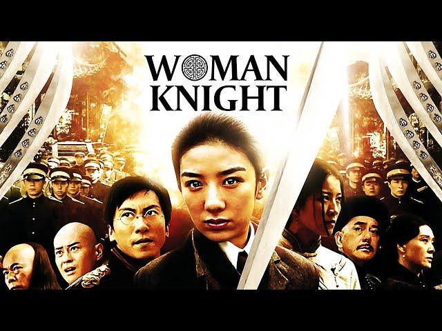 Woman Knight (aka IP WOMAN   Action Drama in voller Länge auf Deutsch, Kompletter Actionfilm)