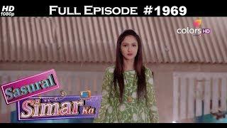 Sasural Simar Ka - 3rd November 2017 - ससुराल सिमर का - Full Episode