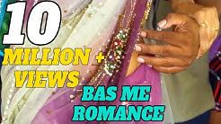 Bus Me Romance Full Romantic Love Video Scene 2019