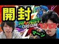 【モンスト】一足先に開封!モンストカードゲームマンも登場!?【なうしろ】
