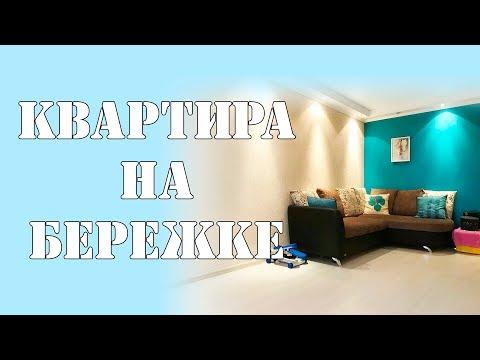 Обзор однокомнатной квартиры в городе Ивантеевка