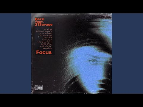 focus-(feat.-21-savage)
