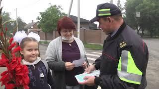 2021-09-01 г. Брест. Акция ГАИ «Внимание - дети».  Новости на Буг-ТВ. #бугтв