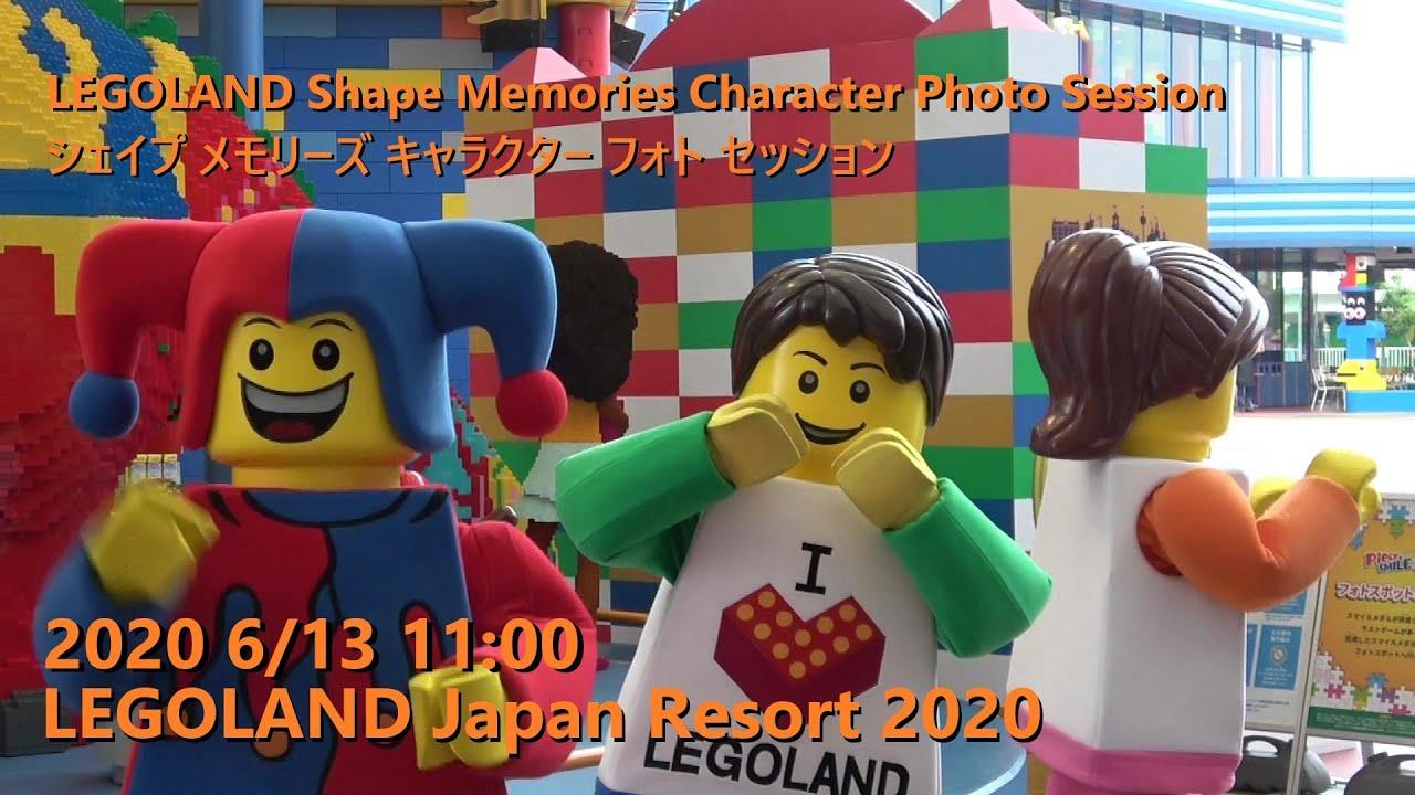 LEGOLAND Shape Memories Character Photo Session 6/13 11:00 ...