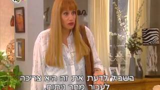 בנות הזהב עונה 2 פרק 9
