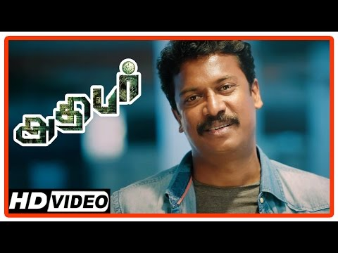 Adhibar Tamil Movie | Scenes | Samuthirakani Kills Ranjith's Friend | Jeevan