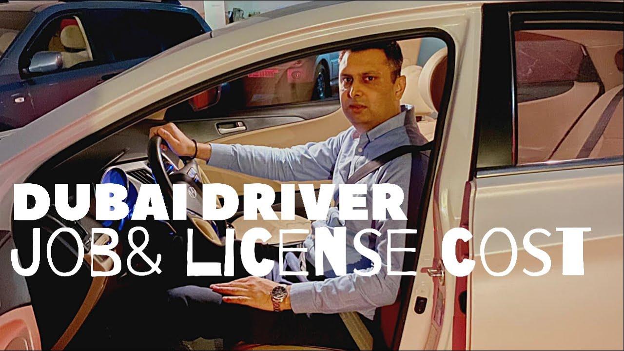 Dubai Driver Job Salary 2021- Dubai Driver License Details And Job Vacancy