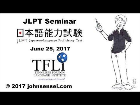 2017 JLPT Seminar