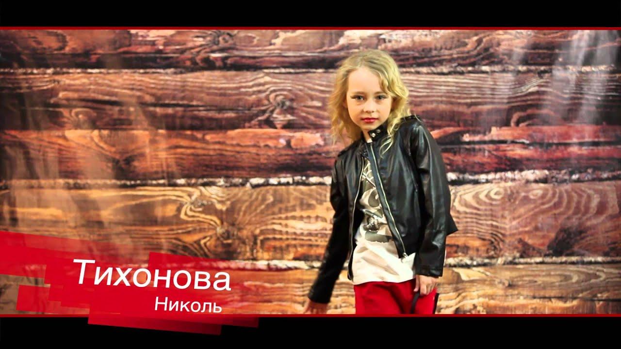 """Детская модельная студия """"Beautiful Fashion Kids ..."""