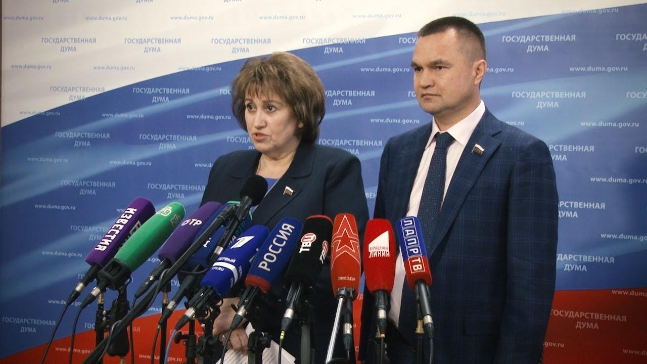 В.А. Ганзя и С.И. Казанков выступили перед журналистами в Госдуме